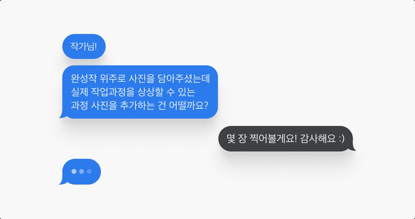 전문 MD와 PD 매칭으로  클래스 준비부터 제작까지!